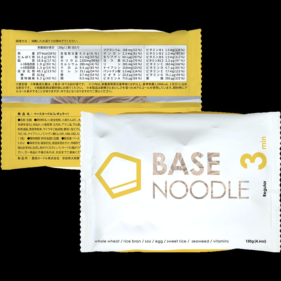 BASE NOODLE®