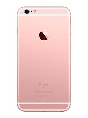 IPHONE 6S - 128GO Apple Smartphones - Hubside.Store- image 3