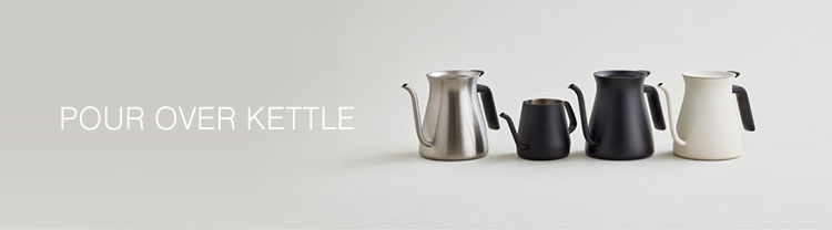 KINTO POUR OVER KETTLE BANNER