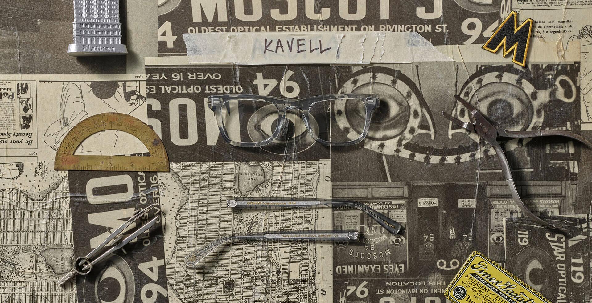 Disassembled KAVELL frame