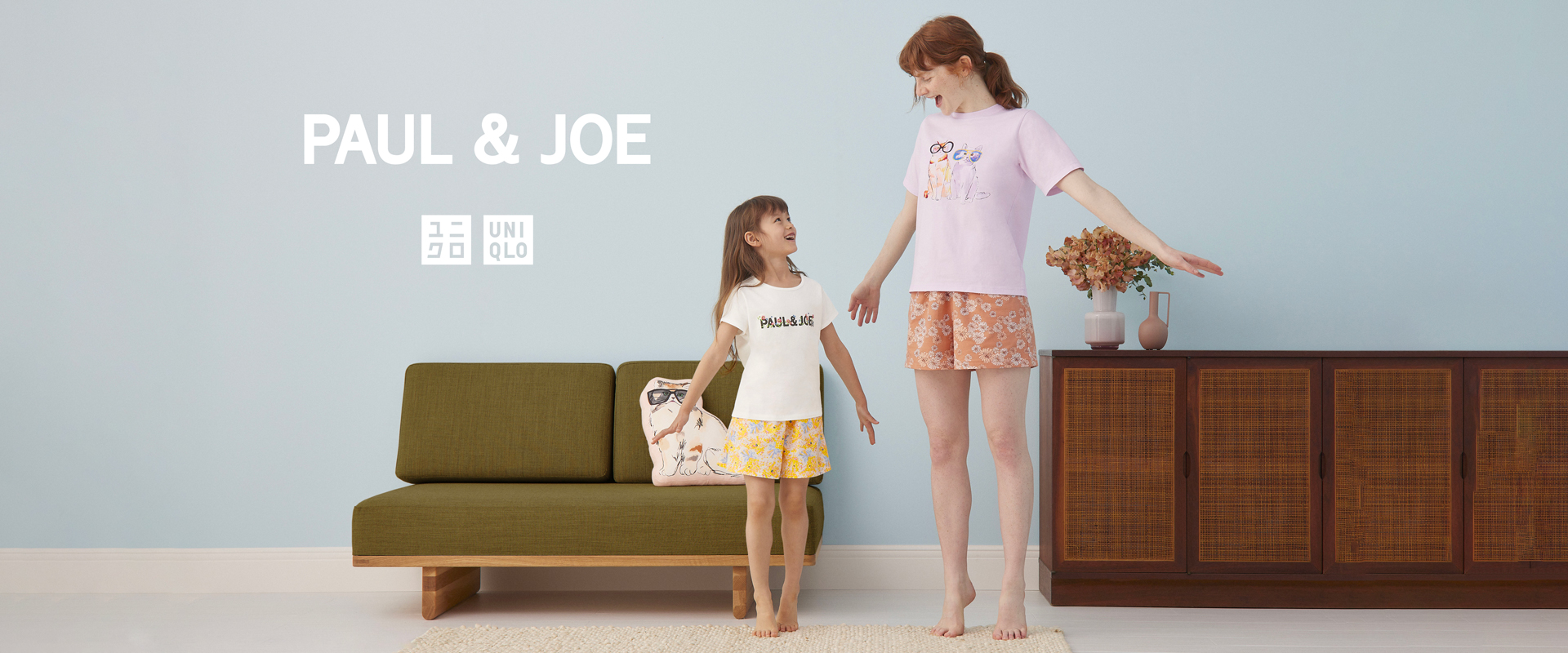 Collab Uniqlo x Paul & Joe : 2ème collection